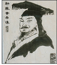 Huang Ti the Yellow Emporer